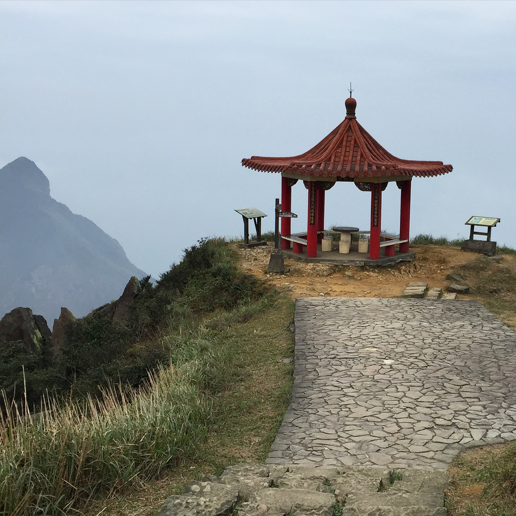 Teapot Mountain, Taiwan